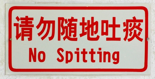 no-spitting-sign-in-china